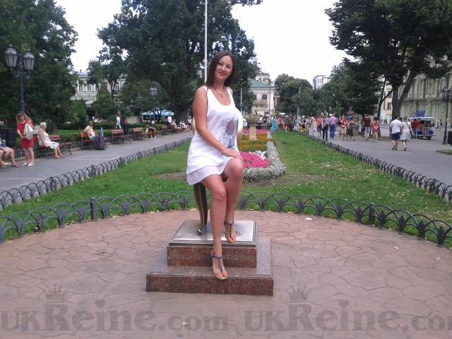 Rencontrer fille ukrainienne