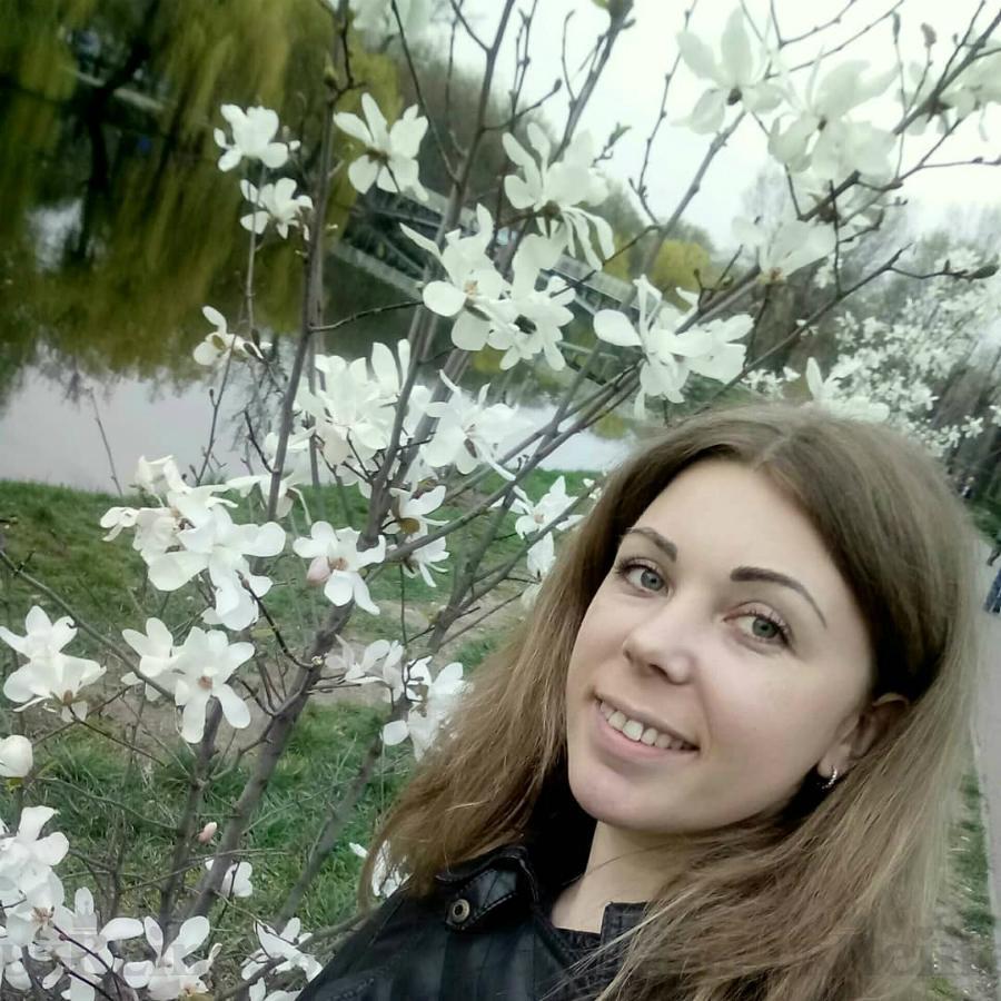 Cherche femme ukrainienne