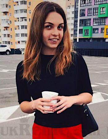 Alyona